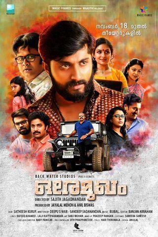 Ore Mukham | [02-Dec-2016] | Language: Malayalam | Genres: #Comedy #Thriller | Lead Actors: Dhyan Sreenivasan, Jewel Mary, Chemban Vinod Jose | Director(s): Sajith Jagadnandan | Producer(s): Jayalal Menon, Anil Biswas | Music: Bijibal | Cinematography: Satheesh Kurup | #cinerelease #infotainment #cineresearch #cineoceans #OreMukham