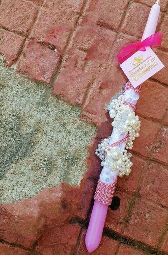 Χειροποίητη λαμπάδα στολισμένη με πέτρες  http://handmadecollectionqueens.com/χειροποιητη-λαμπαδα-στολισμενη-με-πετρες  #handmade #easter #easter_candle #candle #tradition #storiesforqueens #χειροποιητα #λαμπαδες #πασχα #παροδοση