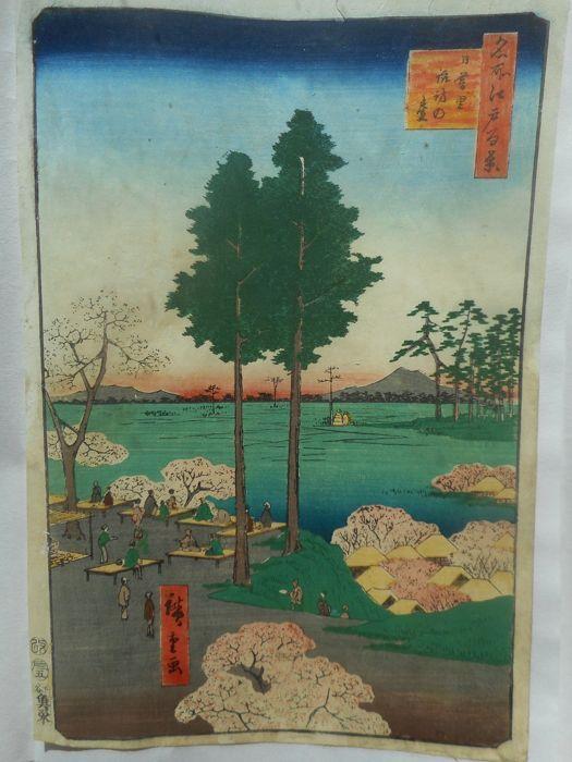 Originele afdrukken door Utagawa Hiroshige (1797-1858) - 'Suwa hoogten van Nippori' nr. 15 uit de serie 'Één honderd beroemde uitzicht van Edo' - Japan - 1856  Zeer beroemd en laatste serie van een van de grootste kunstenaars van de ukiyo-e (Japanse print op hout)Weergave 15 'Suwa Heights in Nippori' (Nippori Suwanodai 日暮里諏訪の台): Nippori buurt ten tijde van het ontluiken van triple corolla cherry bomen in maart.Uit de serie Meisho Edo Hyakkei (één honderd beroemde uitzicht van Edo)Formaat…