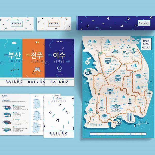 내일로 리브랜딩 Railro (Korean Domestic Travel Program) Rebranding . . #내일로 #리브랜딩 #지도 #디자인 #여행그램 #아이콘 #인포그래픽 #졸업전시 #travel #rebranding #map #graphicdesign #graduation #artshow #icondesign #infographic #designer #editorial #creative #behance #dribble #pinterest #l4l #f4fforartists #Brandinginspiration #Aclab_ #에이씨랩