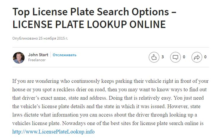 license plate lookup, free license plate lookup, license plate search, free license plate search  Pulse with free information and resources to find the owner of any license plate. Information about the most popular license plate lookup services online.