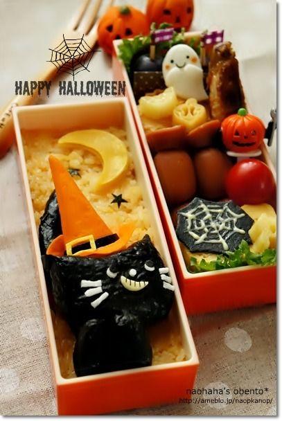 Halloween Bento - Naohaha's Obento