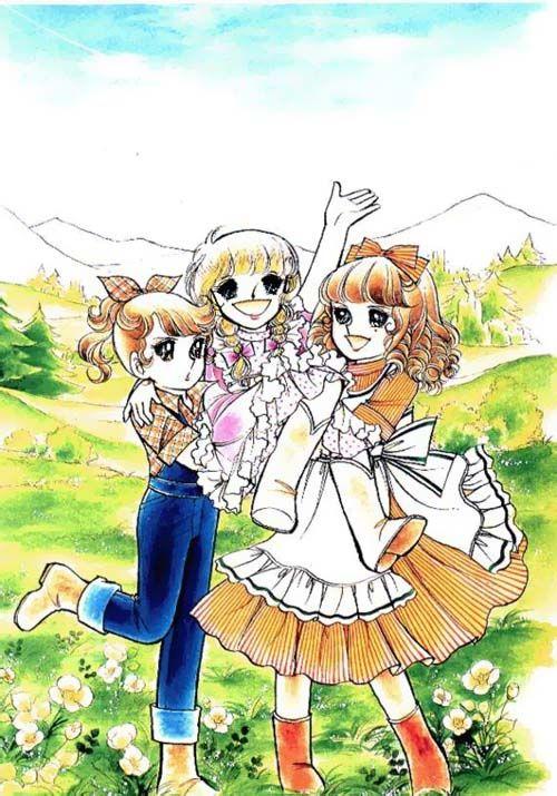 Georgie and her friends Kyoko and Kumi #shojo #vintage #manga
