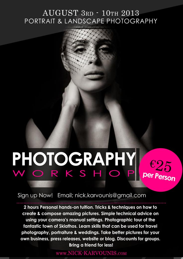 Portrait & Landscape Photography Workshop AUGUST 3rd - 10th 2013 Skiathos Island - Nick Karvounis Photography