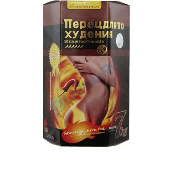 Перец для похудения | Красный перец для похудения | Перец для похудения отзывы | Красный перец для похудения отзывы | Капсулы перец для похудения |