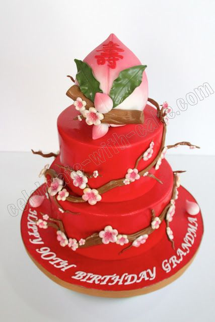 Celebrate With Cake Cherry Blossom Longevity Cake