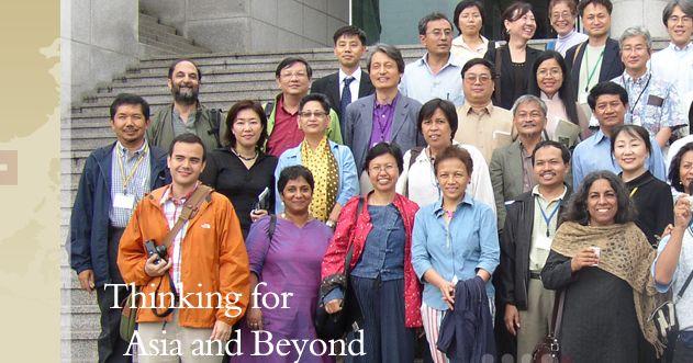 Beasiswa Pelatihan Pemimpin ASIA ke Jepang