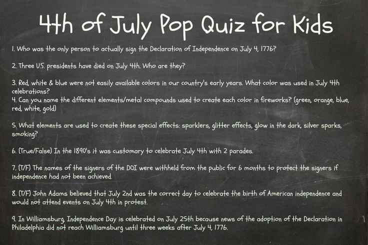 4th of july questions
