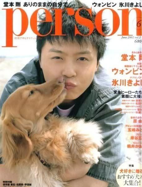 堂本剛 Tsuyoshi Domoto
