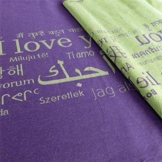 Didymos Love