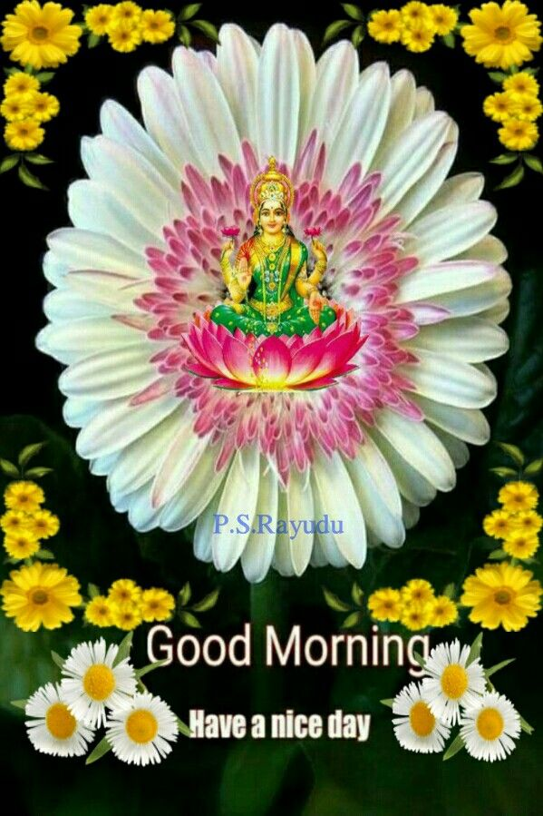 Pin By Subbarayudu 3 On Goodmorning Good Morning Morning Images Good Morning Greetings