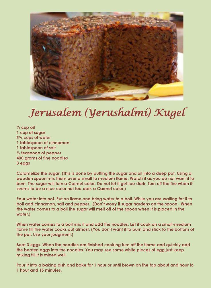 Jerusalem Yerushalmi Kugel Recipe Contributed By Eli