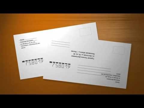 Оформление почтовых конвертов с Microsoft Word 2010