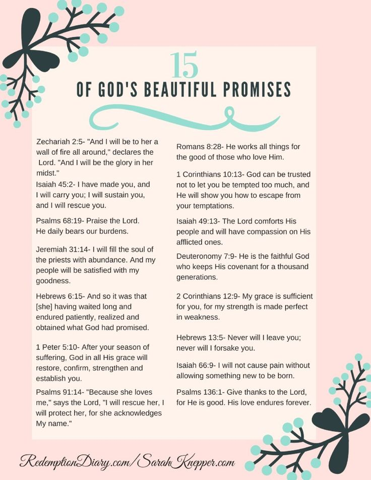 15 of God's Beautiful Promises plus a free printable!
