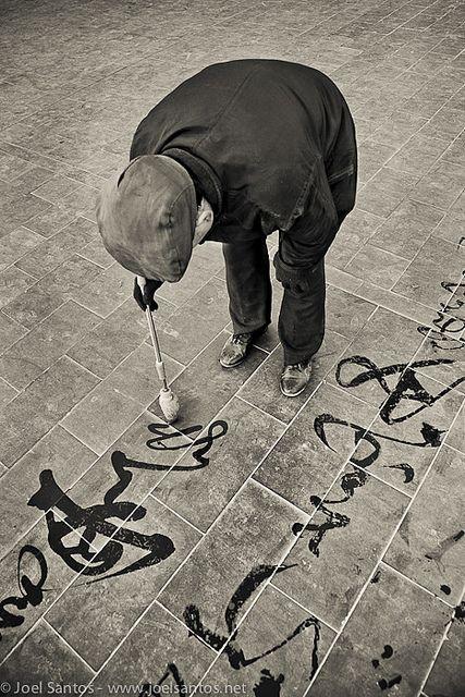 Writing calligraphy with water....China - Joel Santos | Flickr - Photo Sharing!
