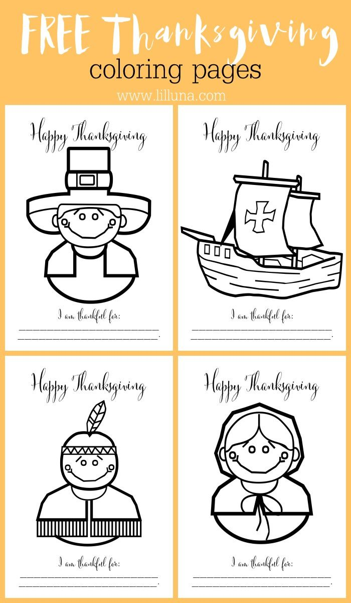 FREE Thanksgiving Coloring Pages - It's the perfect activity for the kids on Turkey Day.