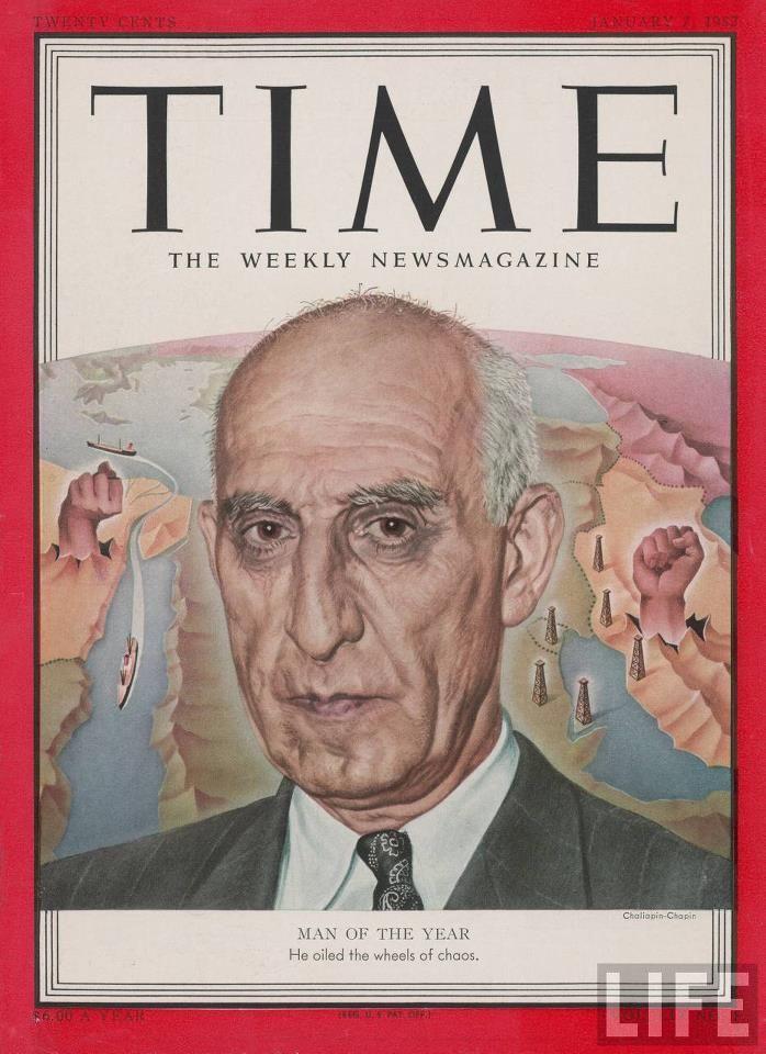artinparsi:   معرفی دکتر محمد مصدق به عنوان شخصیت سال 1953 میلادی در مجله تایم.Dr. Mohammed Mossadegh on the cover of Time Magazine, man of the Year - 1953