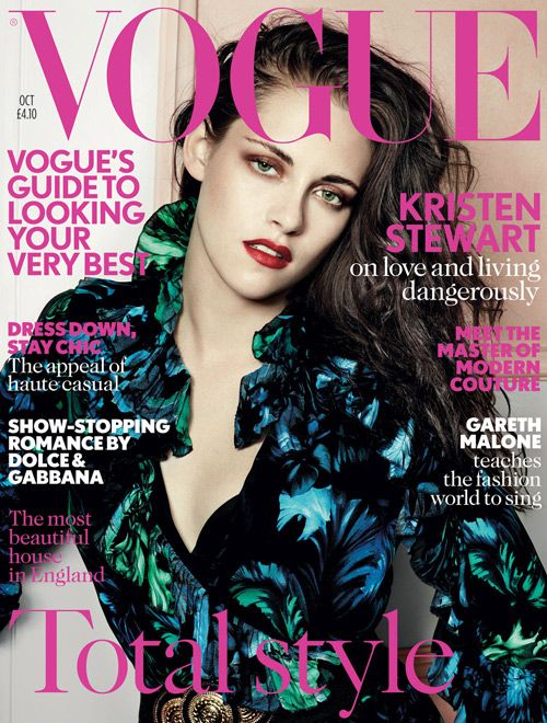 Check this out! #VenusFreeze is featured in VOGUE as a hot new treatment! #VenusBeauty