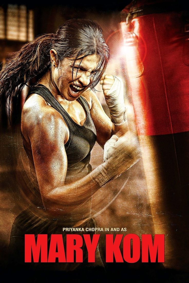 Movie Name: MARY KOM  Movie Stars: Priyanka Chopara  Directors name:  Omung Kumar  Year Of Release: 2014  Movie Earning:  est 104 crores gross worldwide! Bollywood Viral Feedback: Extra Ordinary  For more details on this you can visit us at http://www.bollywoodviral.in/videos