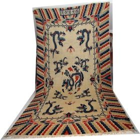 Collectable handmade #chinese #carpet containing #signature