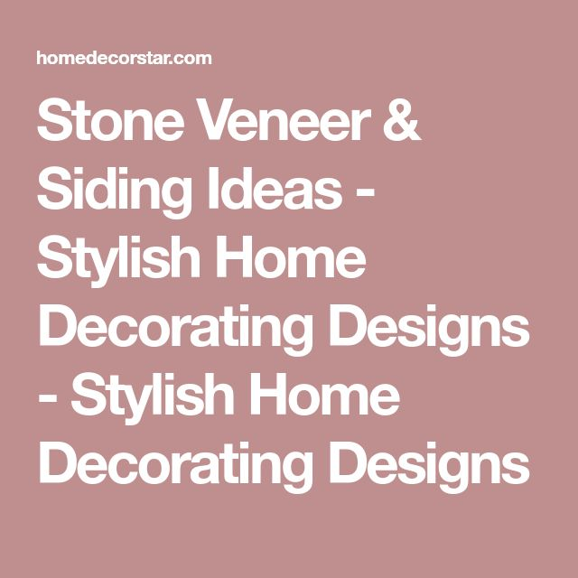 Stone Veneer & Siding Ideas - Stylish Home Decorating Designs - Stylish Home Decorating Designs
