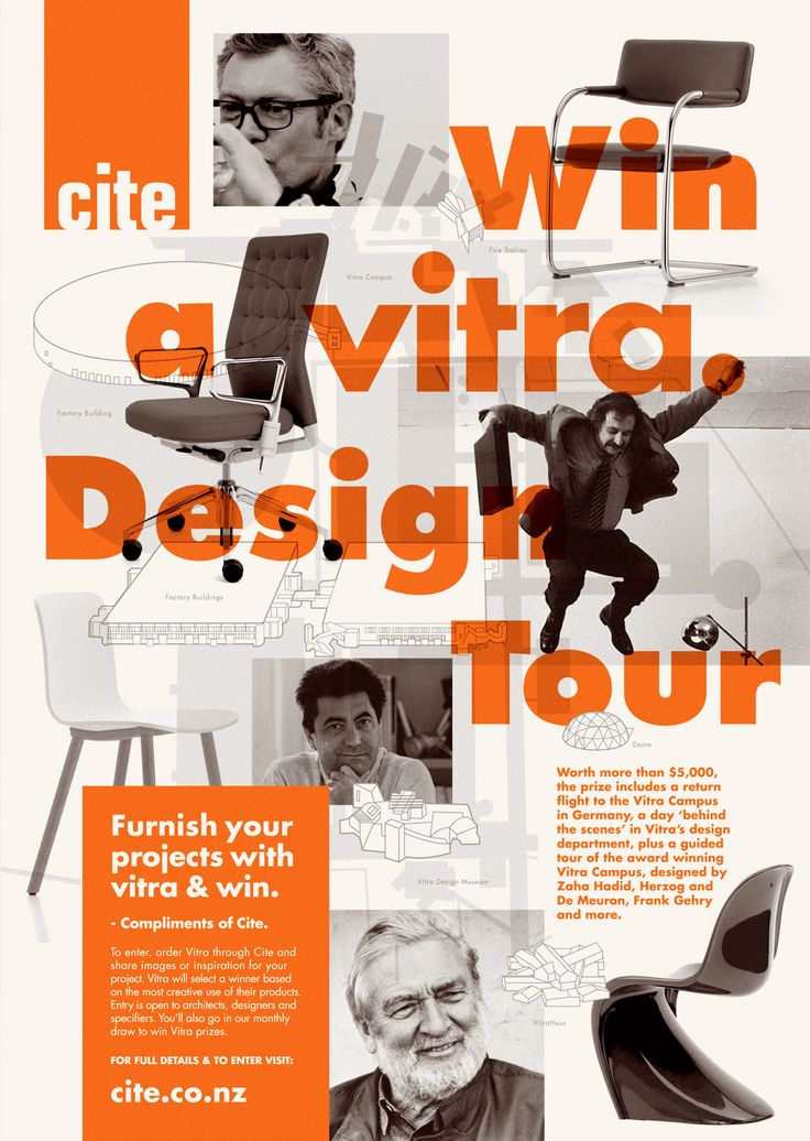Cite Vitra Competition   James Powell