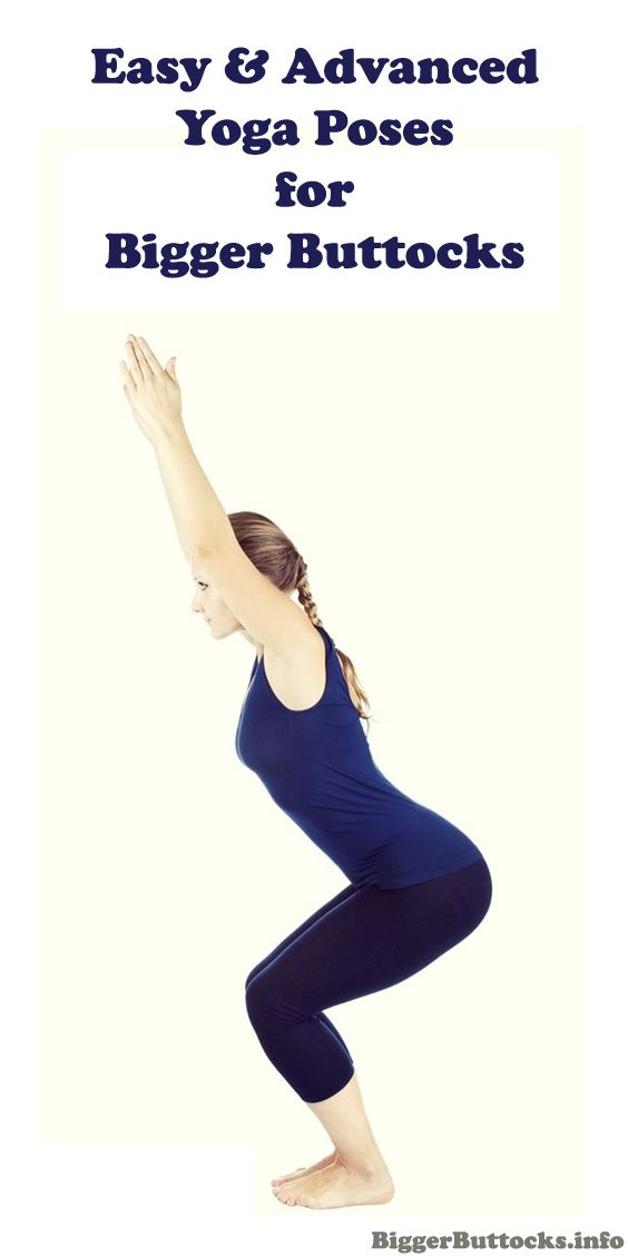 Most effective yoga poses for buttocks and thighs. Practice these yoga exercises to lift and tighten your buttocks in a quick span of time.