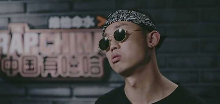 'Tasteless, Vulgar, And Obscene': China Bans Hip-Hop Culture From National Television Chinese rapper GAI, one of several rappers who has been affected by the ban. Source: QIY China has banned hip-hop culture and actors with tattoos from... http://drwong.live/hip-hop-community-news/china-bans-hip-hop-culture-from-national-television-html/