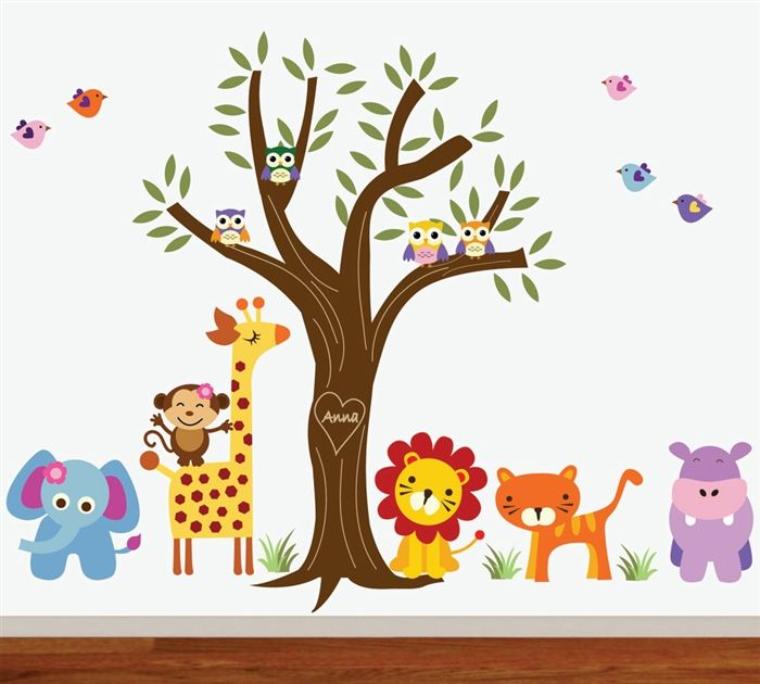 Jungle Animals Kids Wall Decals with Monogram - Customize the Colors - Removable and Reusable!