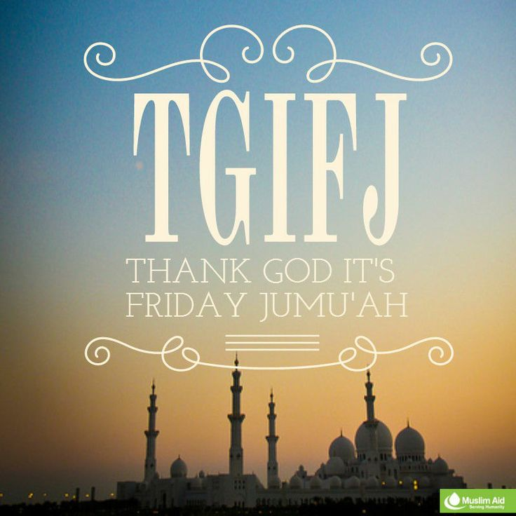 47 best جمعة مباركة images on Pinterest | Islamic quotes ...