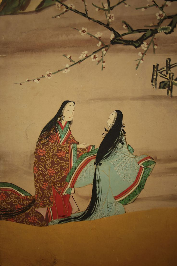 Iz2 dress mail order_bu 0 - Heian Ladies Chat Beneath An Old Plum Tree They Are Dressed In Junihitoe