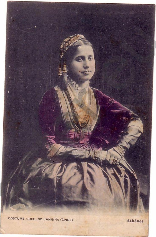 Costume Grece de Janinna Greek Costume from Ioannina Greece 1916 | eBay
