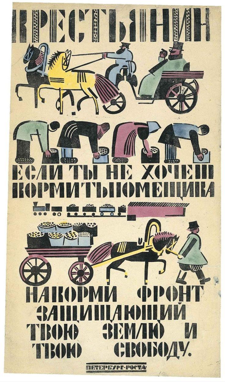 Vladimir Lebedev. Cartel para ROSTA. 1920
