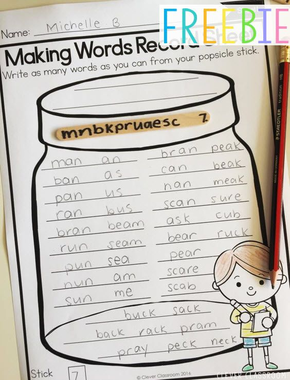 WORD WORK FREEBIE. My students love creating word by blending phonemes. I love that it is super hands on. Click through to download the free file.