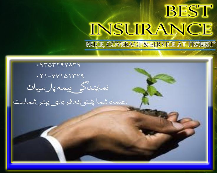 #CarInsuranceFt.Lauderdale Insurance in the Economy