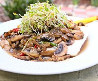 푸짐한 다이어트요리, 버섯소스 연두부 샐러드