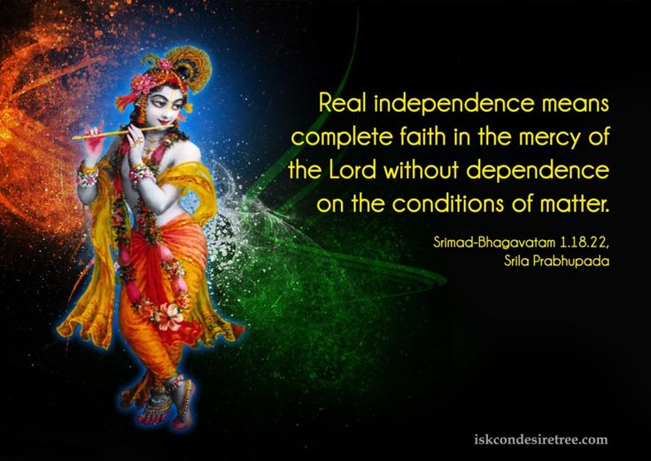 real independence means complete faith in the mercy of the Lord...