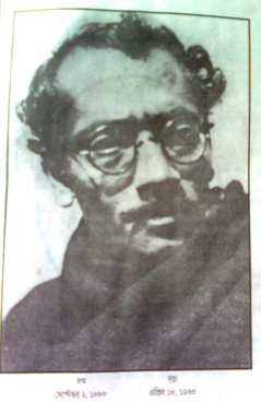 bengali essay on rabindranath