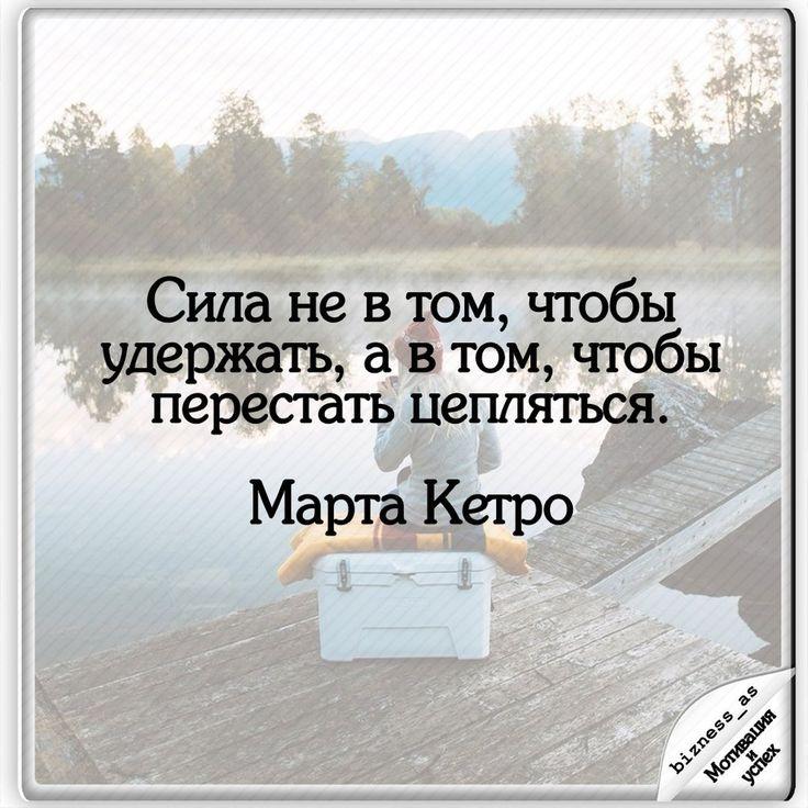 Марта Кетро