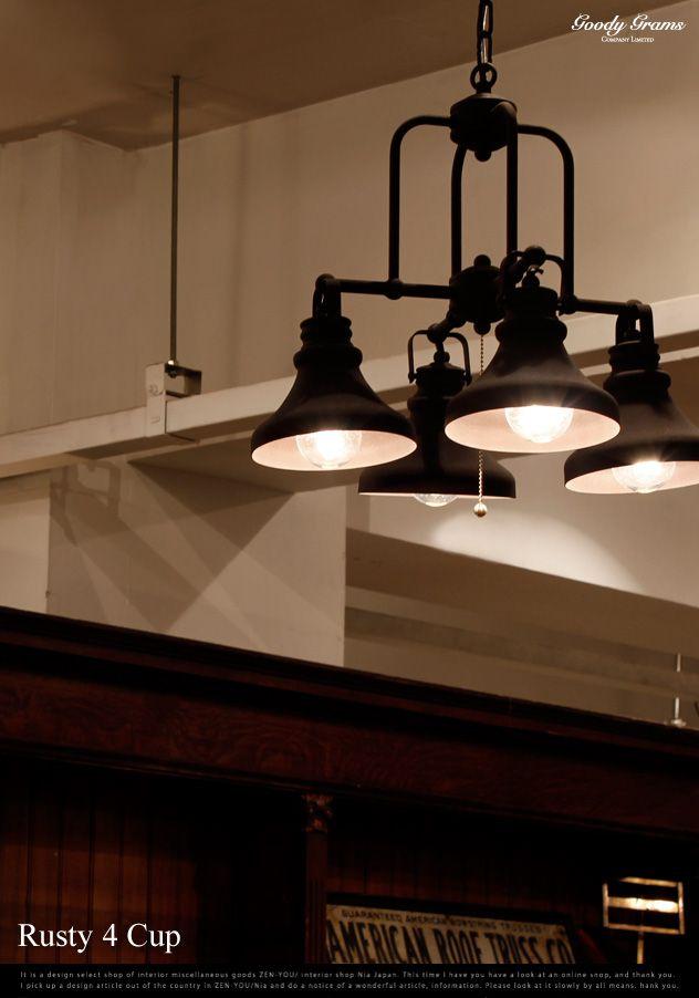 【送料無料】。Rusty 4 Cup / ラスティ 4 カップ Goody Grams グッティーグラムス スポットライト アンティーク照明 ヴィンテージ  天井照明 シーリングライト 照明 ランプ 天井【あす楽対応_東海】あす楽
