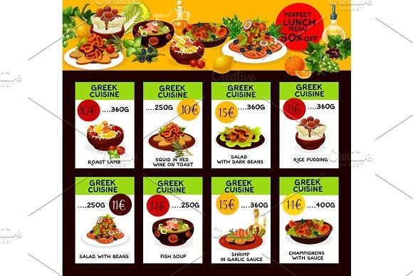 Vector Menu Price Cards For Greek Cuisine Cuisine Greek Cuisine