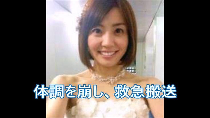 フリーアナウンサー 小林麻耶 無理せずゆっくり   🎤