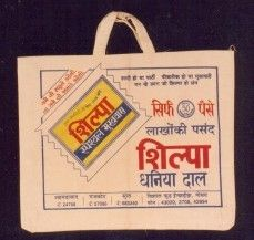 Buy Cotton Shopping Bags