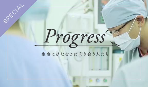 東京医療保健大学で医療人になることを志す皆さまに向けて、大学からのメッセージや先輩たちの声をご紹介しています。