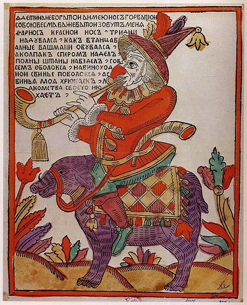 Russian lubok (woodcut)
