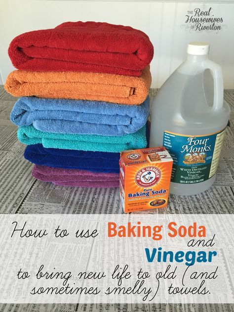 Today I am showing you how to use baking soda and vinegar to clean towels. This is a great tip to get rid of that musty smell that builds up on towels.