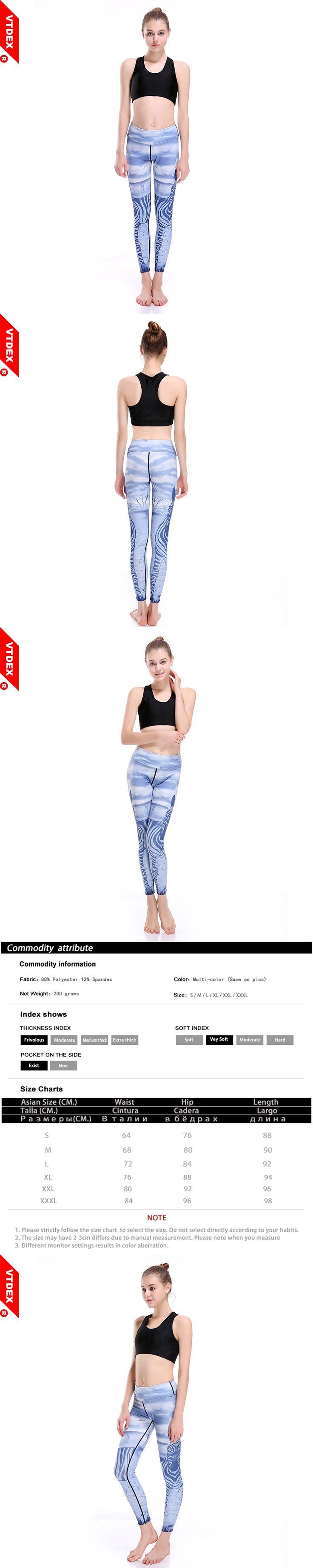 Mallas Mujer Deportivas Jis Women Yoga Pants Zebra Printed Fitness Super Elastic Spandex Sports Leggings Running Workout Gym