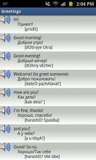 Russian Language Words Pronunciation | ... . All the phrases are pronounced by a native Russian speaker