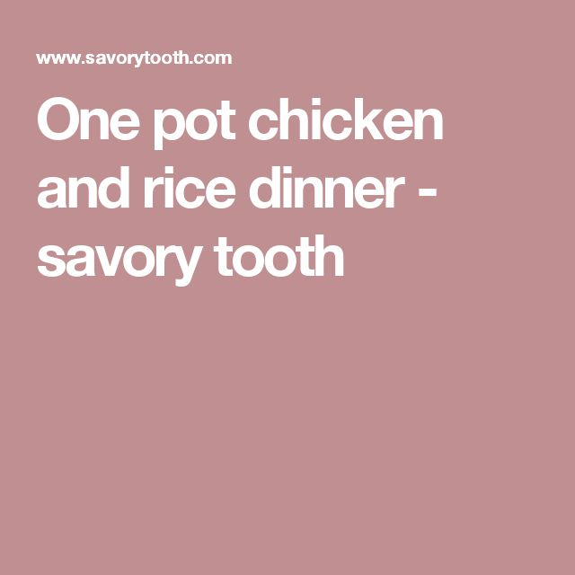 One pot chicken and rice dinner - savory tooth