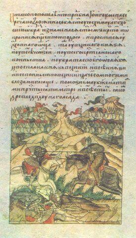 События XIV века. Куликовская битва. Поединок Пересвета и Челубея